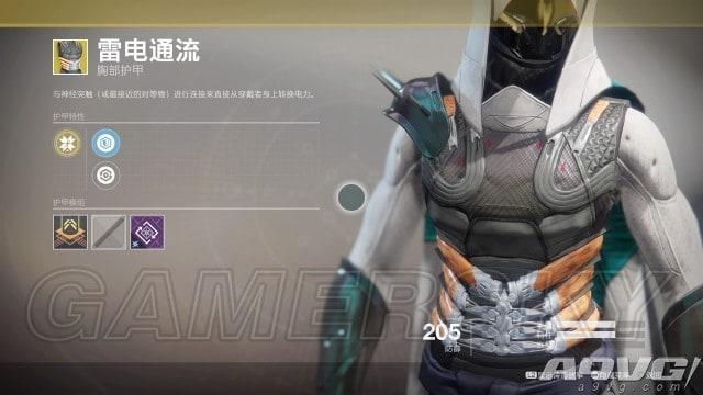 星界邊境 彩虹劍獲得方法及坐標 彩虹劍怎麼獲得