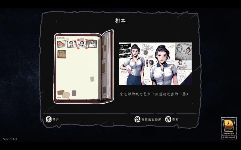 昏迷:重製版 免安裝簡體中文綠色版[v2.51版|官方中文 ] The Coma 免安裝下載