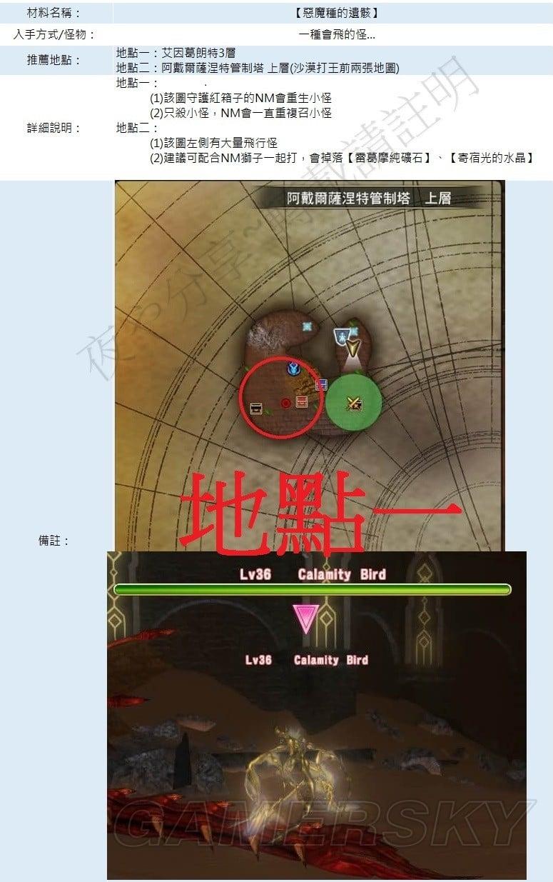 【攻略】 Pokemon GO 三神鳥屬性詳解 三神鳥強弱對比