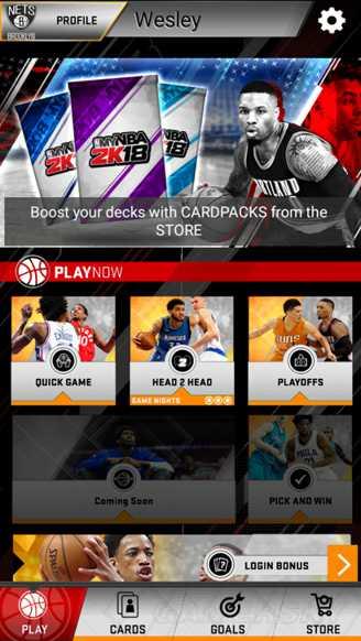 NBA2K17 app功能介紹 my nba 2k17功能圖文介紹