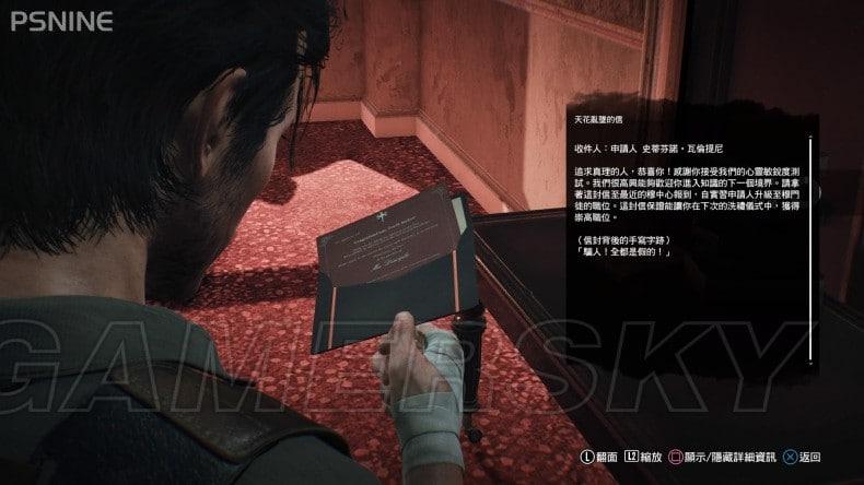 No Man's Sky 科技藍圖獲取方法說明 科技藍圖怎麼獲得