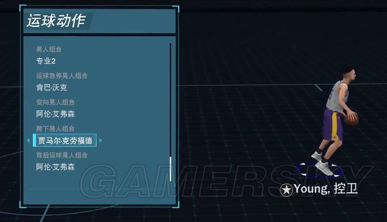 NBA2K17 連不上伺服器解決方法 連不上伺服器怎麼辦