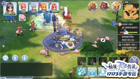 《仙境傳說:守護永恆的愛》周常活動普隆德拉南門B格貓星人入侵攻略