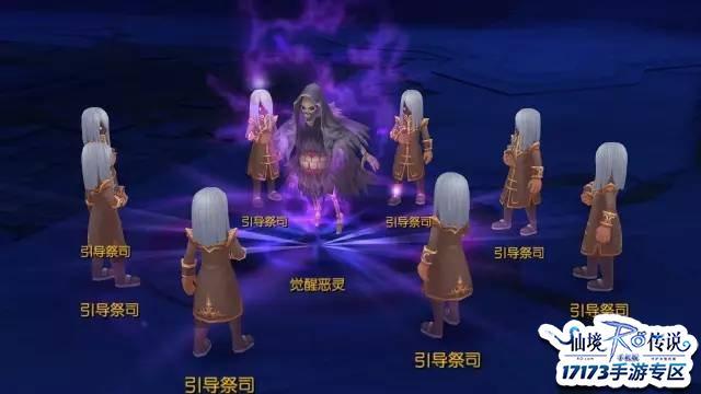 《仙境傳說:守護永恆的愛》古城副本丨惡靈覺醒,你敢接受希默梅思的試煉嗎