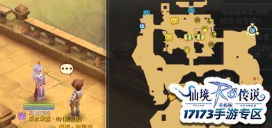 《仙境傳說:守護永恆的愛》D級冒險家進階任務怎麼做 D級冒險家進階任務攻略