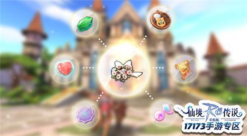 《仙境傳說:守護永恆的愛》情人節頭飾新娘的花冠任務 新娘的花冠屬性介紹