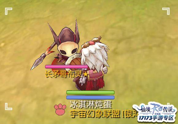 《仙境傳說:守護永恆的愛》哥布靈森林★星哥布靈玩法攻略