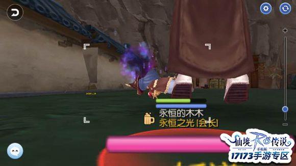 《仙境傳說:守護永恆的愛》紫寶石速刷攻略 快速獲得紫寶石方法