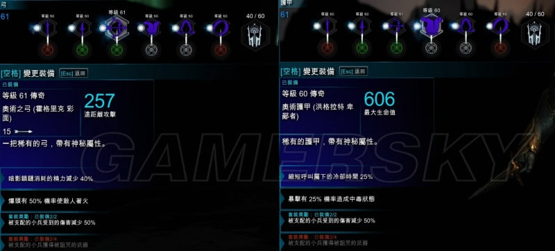 NBA2K17 畫面設定及提升幀數方法 畫面怎麼設定