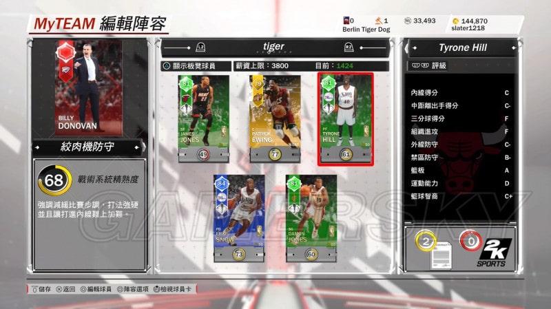 NBA2K17 帥哥捏臉數據分享 怎麼捏臉