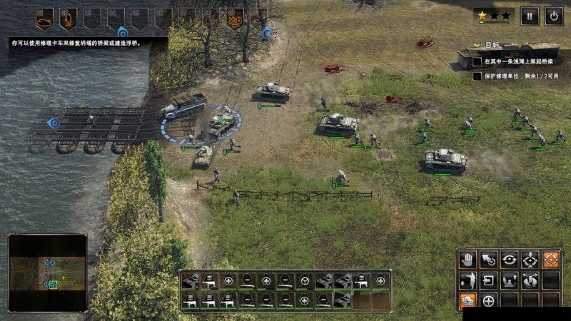 裝甲騎兵4 MOD製作工具安裝使用教學 突襲4地圖編輯器怎麼用