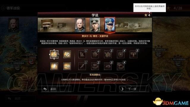 戰地風雲1 黃金版武器圖鑑