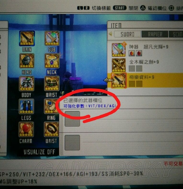 NBA2K17 CODEX版安裝圖文教學 CODEX版怎麼安裝