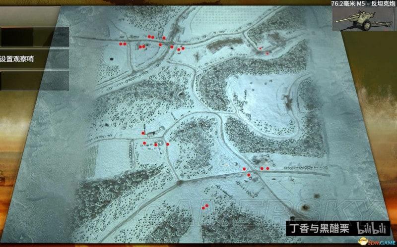 裝甲騎兵4 德軍突出部戰役各車輛及武器等位置介紹
