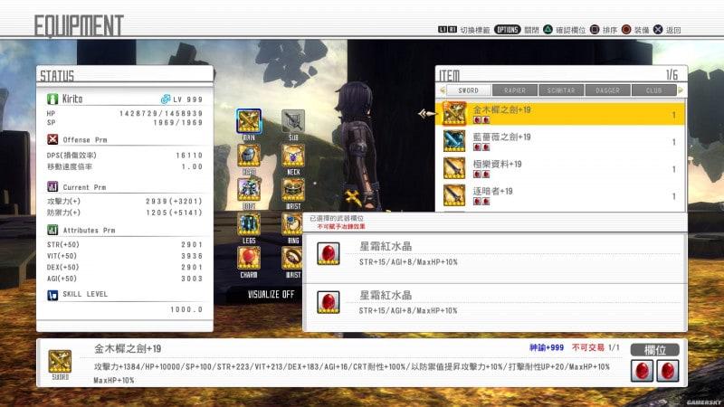 【攻略】 Pokemon GO 蘋果使用者可選自定手勢丟精靈球