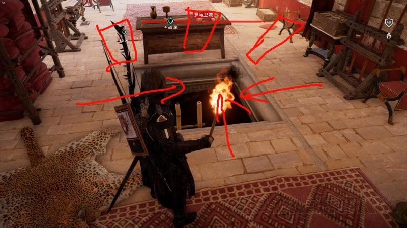 刺客教條起源 昔蘭尼羅馬衛城地下寶藏獲取教學