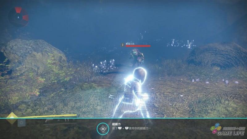 戰地風雲1 怎麼舉報玩家 戰地風雲1舉報玩家方法介紹