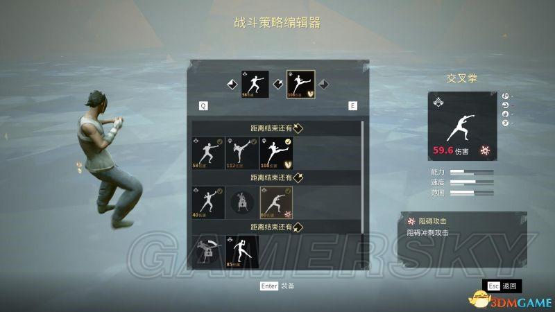 死亡細胞 圖文攻略 武器裝備及怪物介紹上手圖文攻略