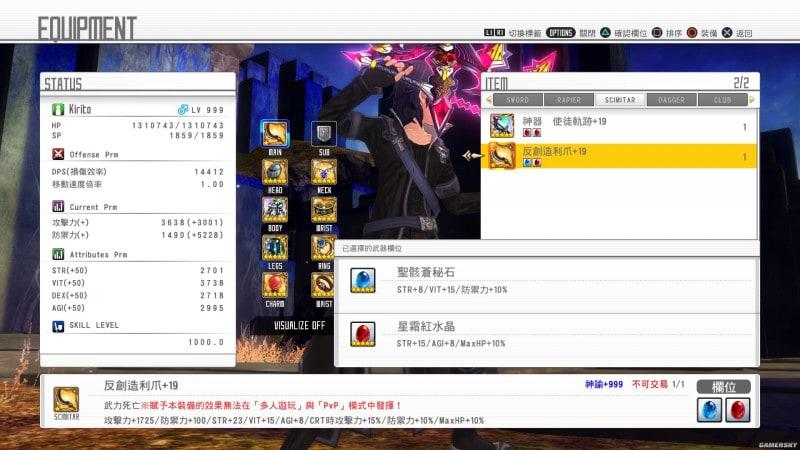 NBA2K17 喬丹捏臉數據及MC存檔 MC模式喬丹捏臉數據