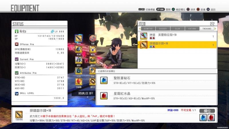 NBA2K17 畫面遊戲性及MC生涯模式試玩心得 NBA2K17好玩嗎