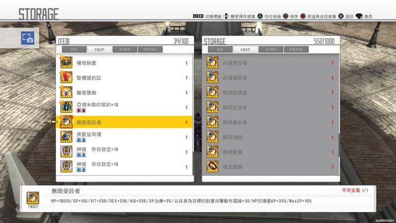 NBA2K17 MC模式位置介紹與中鋒類型分析 中鋒類型