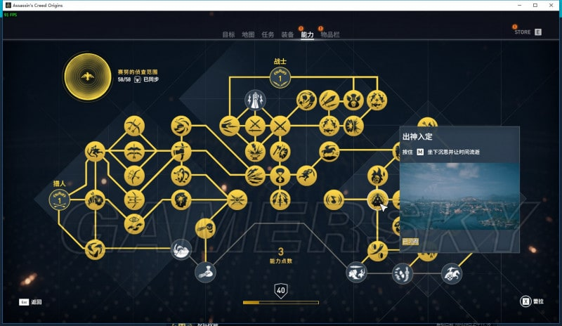 戰地風雲1 圖文攻略 全戰役劇情圖文攻略(兵種載具、多人模式分析)