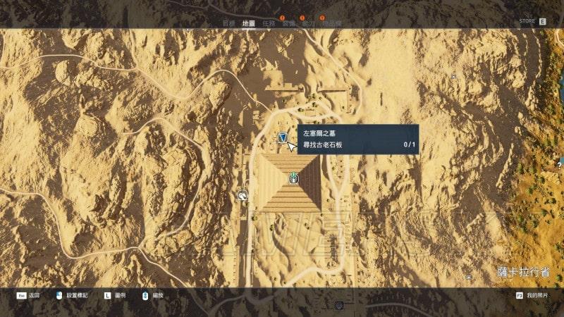 刺客教條起源 古墓攻略 全古墓解法圖文攻略