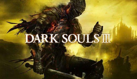 【攻略】黑暗靈魂 3 攻略彙集 (Dark Souls 3)