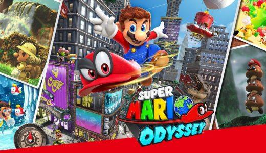 【超級瑪利歐:奧德賽】遊戲攻略目錄
