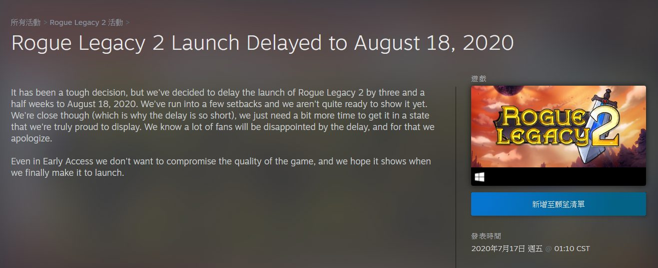 Rogue Legacy 2 aug 18