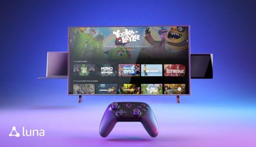 亞馬遜公布雲端遊戲服務「Luna」,包含《惡靈古堡7》《控制 Control》將支援百款遊戲