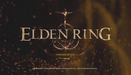 國外神人自製《Elden Ring》開始主選單畫面影片,獲得玩家大受好評!