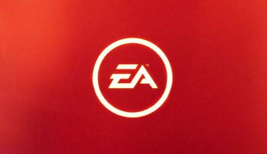 EA以21億美元收購手遊公司Glu Mobile,手機遊戲業務規模將翻倍