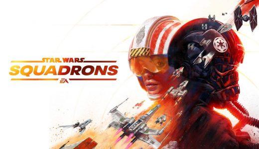 多款遊戲加入 EA Play 會員陣容,3 月包含《星際大戰:中隊爭雄》