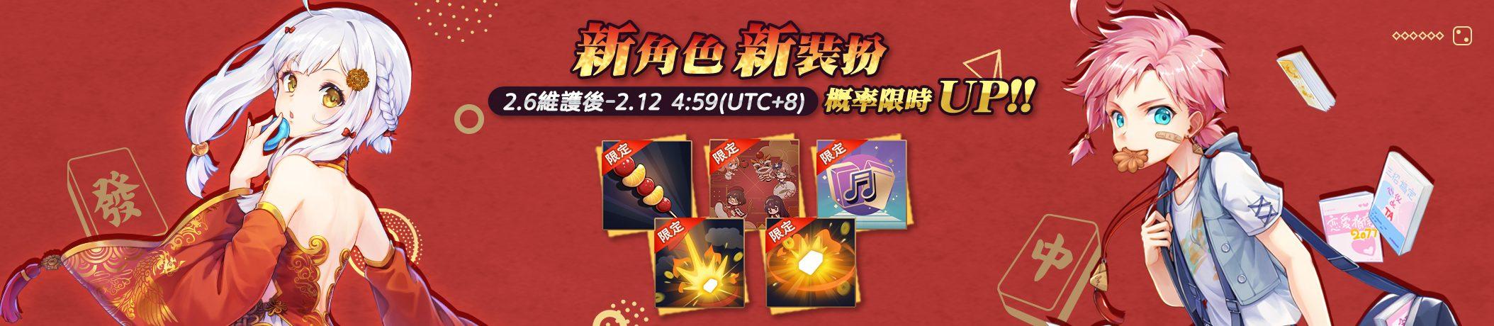 Mahjong Soul 2
