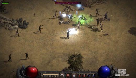 《暗黑破壞神2:獄火重生》製作人證實,支援導入《暗黑破壞神2》原版存檔