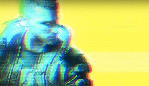 《電馭叛客2077》從PS商店下架已經100天,重新上架時間仍成謎