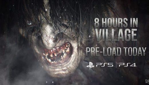 《惡靈古堡8:村莊》PS4/PS5試玩版今日可以開始預載,體驗總計60分鐘的內容