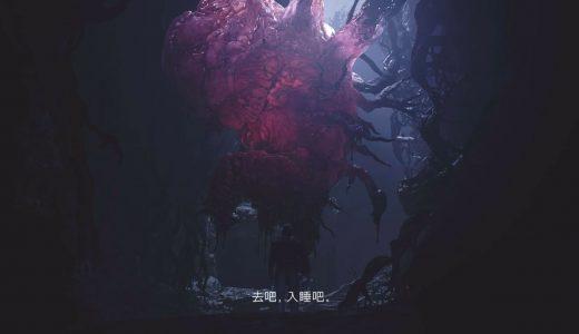 《惡靈古堡8:村莊》繁體中文宣傳預告公布,伊森尋找蘿絲進入險境
