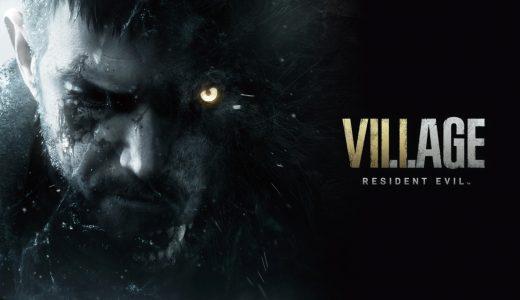 卡普空宣布《惡靈古堡8:村莊》全球出貨量破300萬套!廣受玩家好評