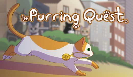 扮演貓的治愈遊戲《The Purring Quest》Steam 開啟 -90% 最低特價,踏上尋找主人之旅
