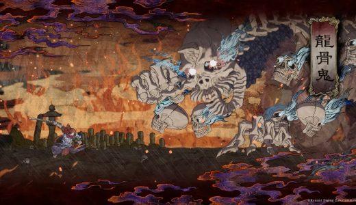 橫向動作遊戲《月風魔傳:不朽之月》公開新實機影片,PC 搶先體驗版本已發布