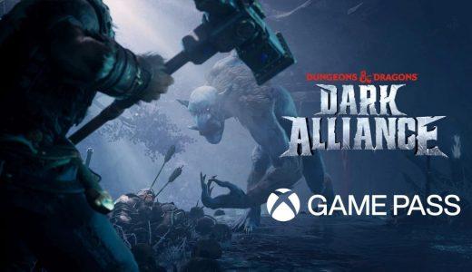 《龍與地下城:黑暗聯盟》新作首發登上 XGP,支援 PC 與 Xbox 跨平台遊玩