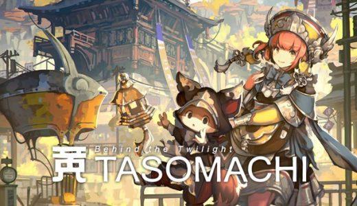 日本發行商 PLAYISM 十週年開啟 Steam 特賣《黃昏沉眠街》等作品首次折扣