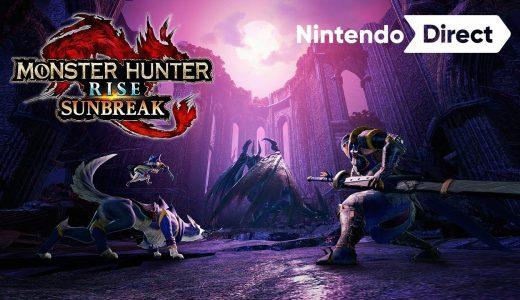 《魔物獵人:崛起》超大型擴充內容「破曉」正式公布 2022年夏季發售