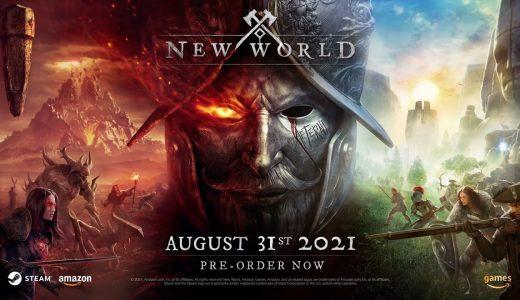 Steam週全球銷售排行榜:《New World》二連冠 《戰地風雲2042》第二