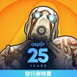 Steam發行商Aspyr 慶祝25周年特價 《文明帝國 6》-85%特價開啟