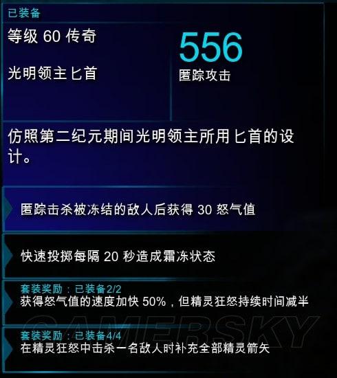 機甲狂潮 實用操作技巧介紹