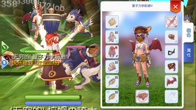 《仙境傳說:守護永恆的愛》鐵匠最低配備秒犬妖小攻略