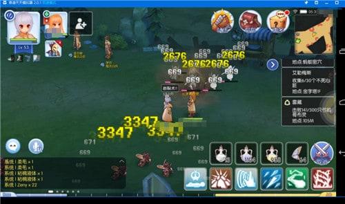 《仙境傳說:守護永恆的愛》巫師1-50級攻略 配點及裝備選擇
